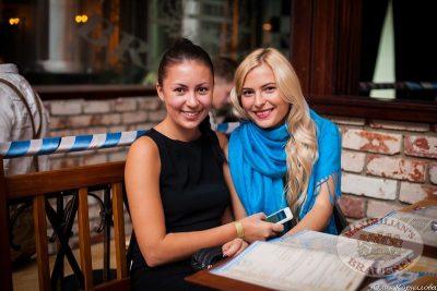 SEREBRO, 19 сентября 2013 - Ресторан «Максимилианс» Челябинск - 07