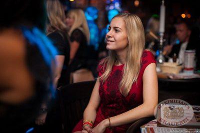 SEREBRO, 19 сентября 2013 - Ресторан «Максимилианс» Челябинск - 15