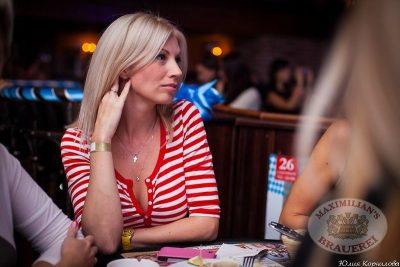 SEREBRO, 19 сентября 2013 - Ресторан «Максимилианс» Челябинск - 19