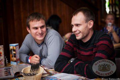 SEREBRO, 19 сентября 2013 - Ресторан «Максимилианс» Челябинск - 20