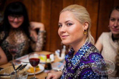 SEREBRO, 19 сентября 2013 - Ресторан «Максимилианс» Челябинск - 24