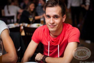 SEREBRO, 19 сентября 2013 - Ресторан «Максимилианс» Челябинск - 29