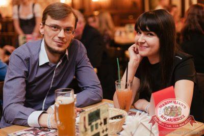 Сергей Лазарев, 3 марта 2016 - Ресторан «Максимилианс» Челябинск - 31