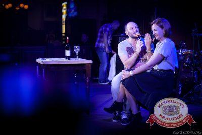 Сестры Зайцевы, 24 апреля 2014 - Ресторан «Максимилианс» Челябинск - 03