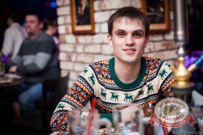 Сестры Зайцевы, 24 апреля 2014 - Ресторан «Максимилианс» Челябинск - 08