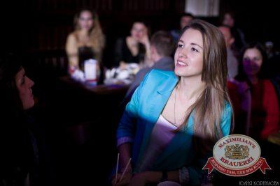 Сестры Зайцевы, 24 апреля 2014 - Ресторан «Максимилианс» Челябинск - 09