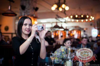 Сестры Зайцевы, 24 апреля 2014 - Ресторан «Максимилианс» Челябинск - 12