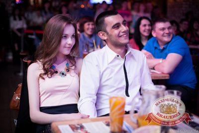 Сестры Зайцевы, 24 апреля 2014 - Ресторан «Максимилианс» Челябинск - 13