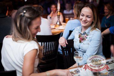 Сестры Зайцевы, 24 апреля 2014 - Ресторан «Максимилианс» Челябинск - 16