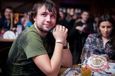 Сестры Зайцевы, 24 апреля 2014 - Ресторан «Максимилианс» Челябинск - 17