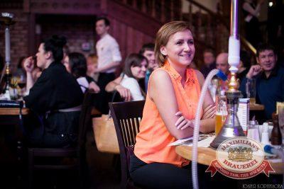 Сестры Зайцевы, 24 апреля 2014 - Ресторан «Максимилианс» Челябинск - 22