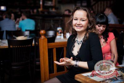 Сестры Зайцевы, 24 апреля 2014 - Ресторан «Максимилианс» Челябинск - 24