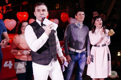 Вечеринка «Холостяки и холостячки», 13 апреля 2019 - Ресторан «Максимилианс» Челябинск - 10