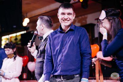 Вечеринка «Холостяки и холостячки», 13 апреля 2019 - Ресторан «Максимилианс» Челябинск - 11