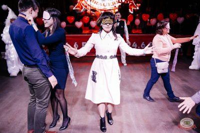 Вечеринка «Холостяки и холостячки», 13 апреля 2019 - Ресторан «Максимилианс» Челябинск - 12