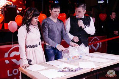 Вечеринка «Холостяки и холостячки», 13 апреля 2019 - Ресторан «Максимилианс» Челябинск - 17