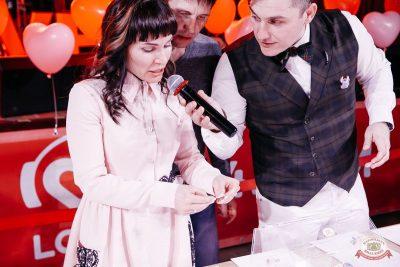 Вечеринка «Холостяки и холостячки», 13 апреля 2019 - Ресторан «Максимилианс» Челябинск - 19