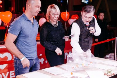 Вечеринка «Холостяки и холостячки», 13 апреля 2019 - Ресторан «Максимилианс» Челябинск - 20