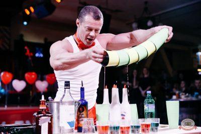 Вечеринка «Холостяки и холостячки», 13 апреля 2019 - Ресторан «Максимилианс» Челябинск - 22