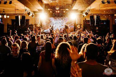 Вечеринка «Холостяки и холостячки», 13 апреля 2019 - Ресторан «Максимилианс» Челябинск - 23