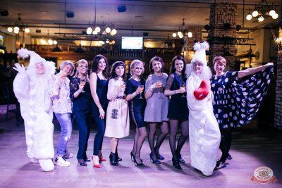 Вечеринка «Холостяки и холостячки», 13 апреля 2019 - Ресторан «Максимилианс» Челябинск - 25