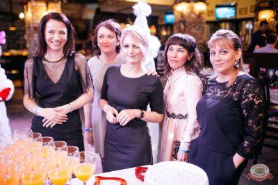 Вечеринка «Холостяки и холостячки», 13 апреля 2019 - Ресторан «Максимилианс» Челябинск - 29