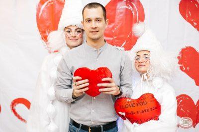 Вечеринка «Холостяки и холостячки», 13 апреля 2019 - Ресторан «Максимилианс» Челябинск - 3