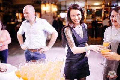 Вечеринка «Холостяки и холостячки», 13 апреля 2019 - Ресторан «Максимилианс» Челябинск - 30