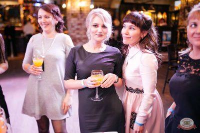 Вечеринка «Холостяки и холостячки», 13 апреля 2019 - Ресторан «Максимилианс» Челябинск - 35