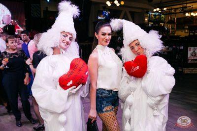 Вечеринка «Холостяки и холостячки», 13 апреля 2019 - Ресторан «Максимилианс» Челябинск - 36