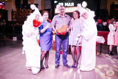 Вечеринка «Холостяки и холостячки», 13 апреля 2019 - Ресторан «Максимилианс» Челябинск - 38