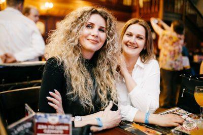 Вечеринка «Холостяки и холостячки», 13 апреля 2019 - Ресторан «Максимилианс» Челябинск - 39