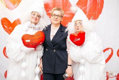 Вечеринка «Холостяки и холостячки», 13 апреля 2019 - Ресторан «Максимилианс» Челябинск - 4