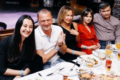 Вечеринка «Холостяки и холостячки», 13 апреля 2019 - Ресторан «Максимилианс» Челябинск - 41
