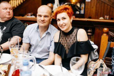 Вечеринка «Холостяки и холостячки», 13 апреля 2019 - Ресторан «Максимилианс» Челябинск - 43