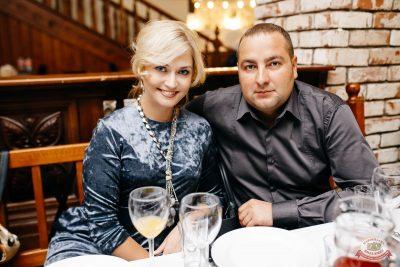 Вечеринка «Холостяки и холостячки», 13 апреля 2019 - Ресторан «Максимилианс» Челябинск - 45