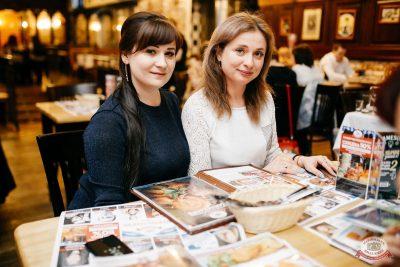 Вечеринка «Холостяки и холостячки», 13 апреля 2019 - Ресторан «Максимилианс» Челябинск - 46