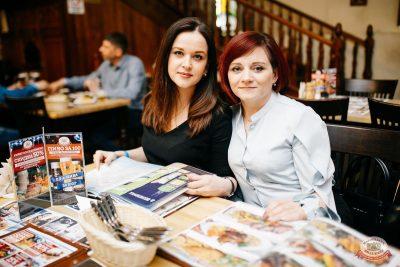Вечеринка «Холостяки и холостячки», 13 апреля 2019 - Ресторан «Максимилианс» Челябинск - 47