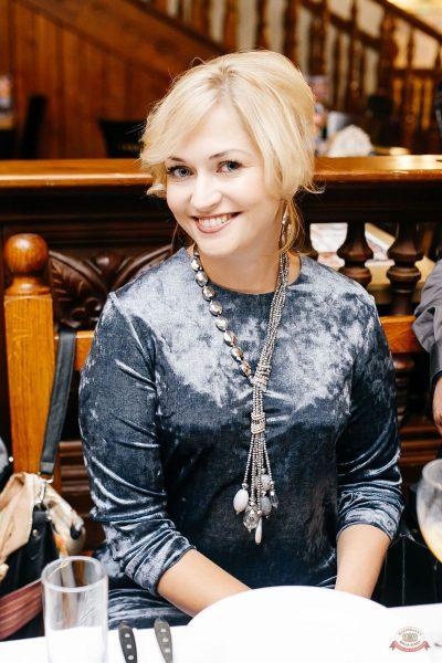 Вечеринка «Холостяки и холостячки», 13 апреля 2019 - Ресторан «Максимилианс» Челябинск - 48
