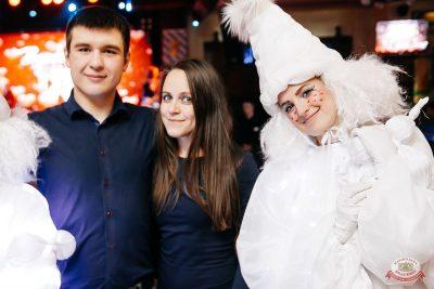 Вечеринка «Холостяки и холостячки», 13 апреля 2019 - Ресторан «Максимилианс» Челябинск - 49