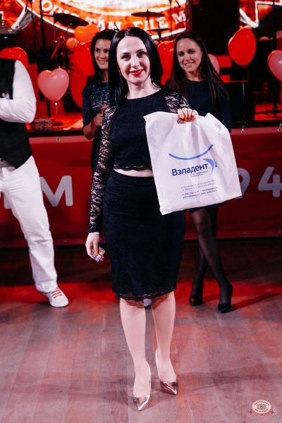 Вечеринка «Холостяки и холостячки», 13 апреля 2019 - Ресторан «Максимилианс» Челябинск - 54