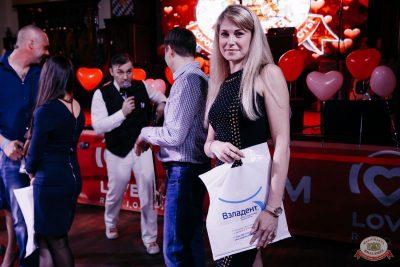 Вечеринка «Холостяки и холостячки», 13 апреля 2019 - Ресторан «Максимилианс» Челябинск - 55