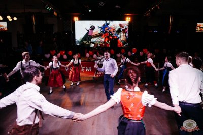 Вечеринка «Холостяки и холостячки», 13 апреля 2019 - Ресторан «Максимилианс» Челябинск - 58