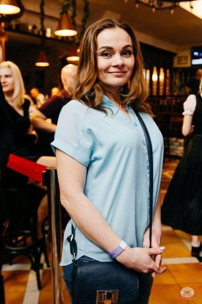 Вечеринка «Холостяки и холостячки», 13 апреля 2019 - Ресторан «Максимилианс» Челябинск - 59