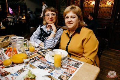 Вечеринка «Холостяки и холостячки», 13 апреля 2019 - Ресторан «Максимилианс» Челябинск - 60