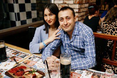 Вечеринка «Холостяки и холостячки», 13 апреля 2019 - Ресторан «Максимилианс» Челябинск - 62