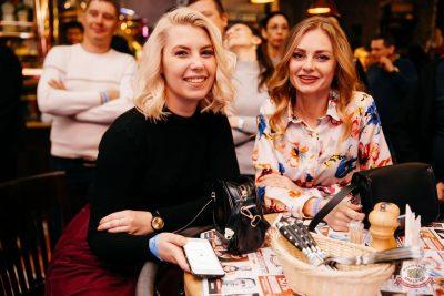 Вечеринка «Холостяки и холостячки», 13 апреля 2019 - Ресторан «Максимилианс» Челябинск - 65
