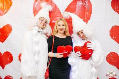Вечеринка «Холостяки и холостячки», 13 апреля 2019 - Ресторан «Максимилианс» Челябинск - 8