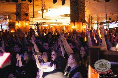 Смысловые галлюцинации, 13 февраля 2014 - Ресторан «Максимилианс» Челябинск - 02