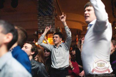 Смысловые галлюцинации, 13 февраля 2014 - Ресторан «Максимилианс» Челябинск - 03